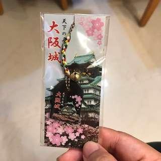 日本大阪城平安符吊飾