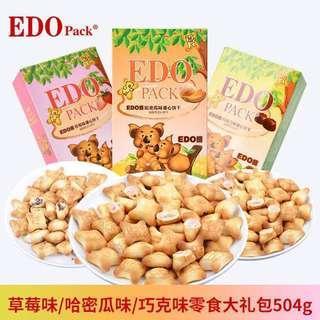 EDO Pack- EDO Strawberry Chocolate Cookies