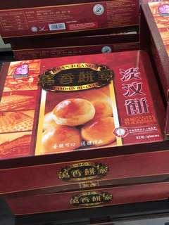 🚚 CHeAP Selling ORDER NOW! 🙏 Ban Heang Original Tambun Biscuit
