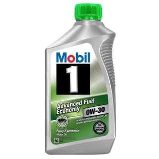 CLEARANCE Mobil 1 Adv. Fuel Economy 0W-30 - 1 qt (946ml)
