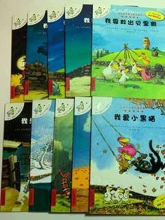 🚚 Chinese story books for children x 10