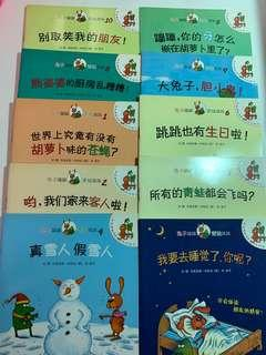 🚚 Chinese books for children x 10