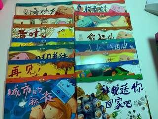 🚚 Chinese storybooks for children x 14