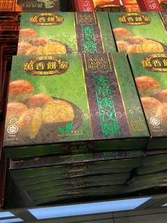 🚚 FAST ORDER NOW 🥰 Ban Heang Pandan Tambun Biscuit