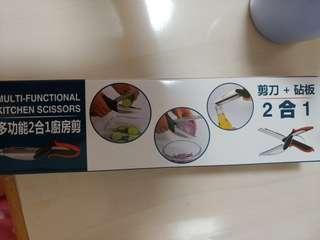 多功能廚房剪刀
