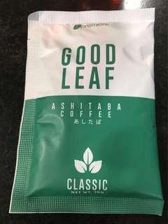 Ashitaba Coffee Classic