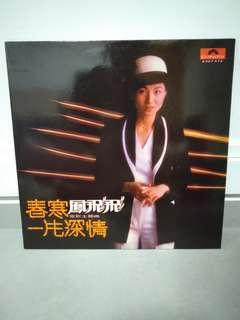 F: 凤飞飞 春寒 黑胶唱片 Feng Fei Fei Vinyl Lp Record