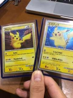 Pikachu world japanese & english