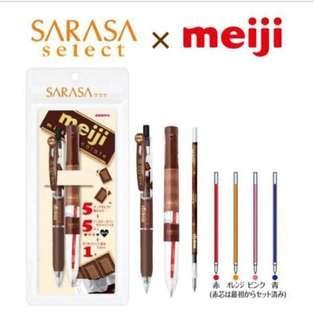 01/19 Zebra Japan Meiji Sarasa select 5 ink barrel + refills + 1 sarasa pen