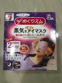 Steam Eye Mask - 4boxes