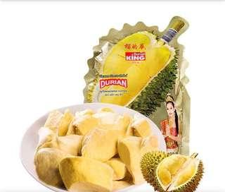 Durian King(榴的華)真空急凍金枕頭榴槤乾(50gx2pack)