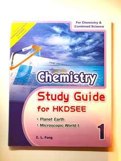 Chemistry Study Guide for HKDSEE 1 - Planet Earth, Microscopic World I