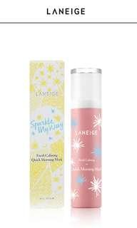 Laneige Fresh Calming Quick Morning Mask (Sparkle My Way Limited Edition)