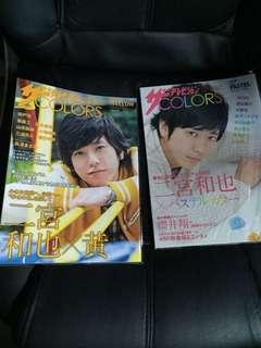 嵐 ARASHI 雜誌-1