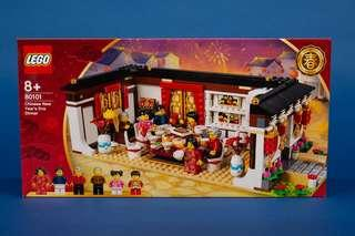 LEGO Chinese New Year Eve Dinner 80101 (Box not ok)