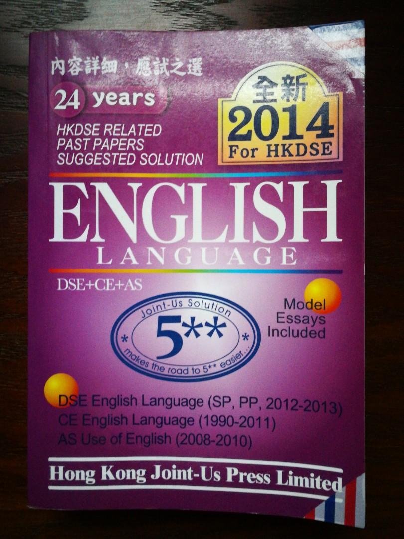 英文 歷年試題答案