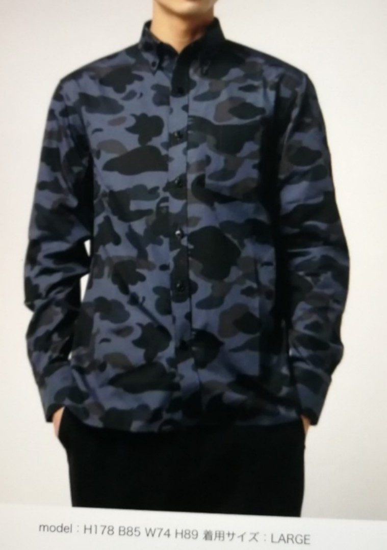 b99fadd9c159 Bape long sleeve shirt XL Bathing Ape