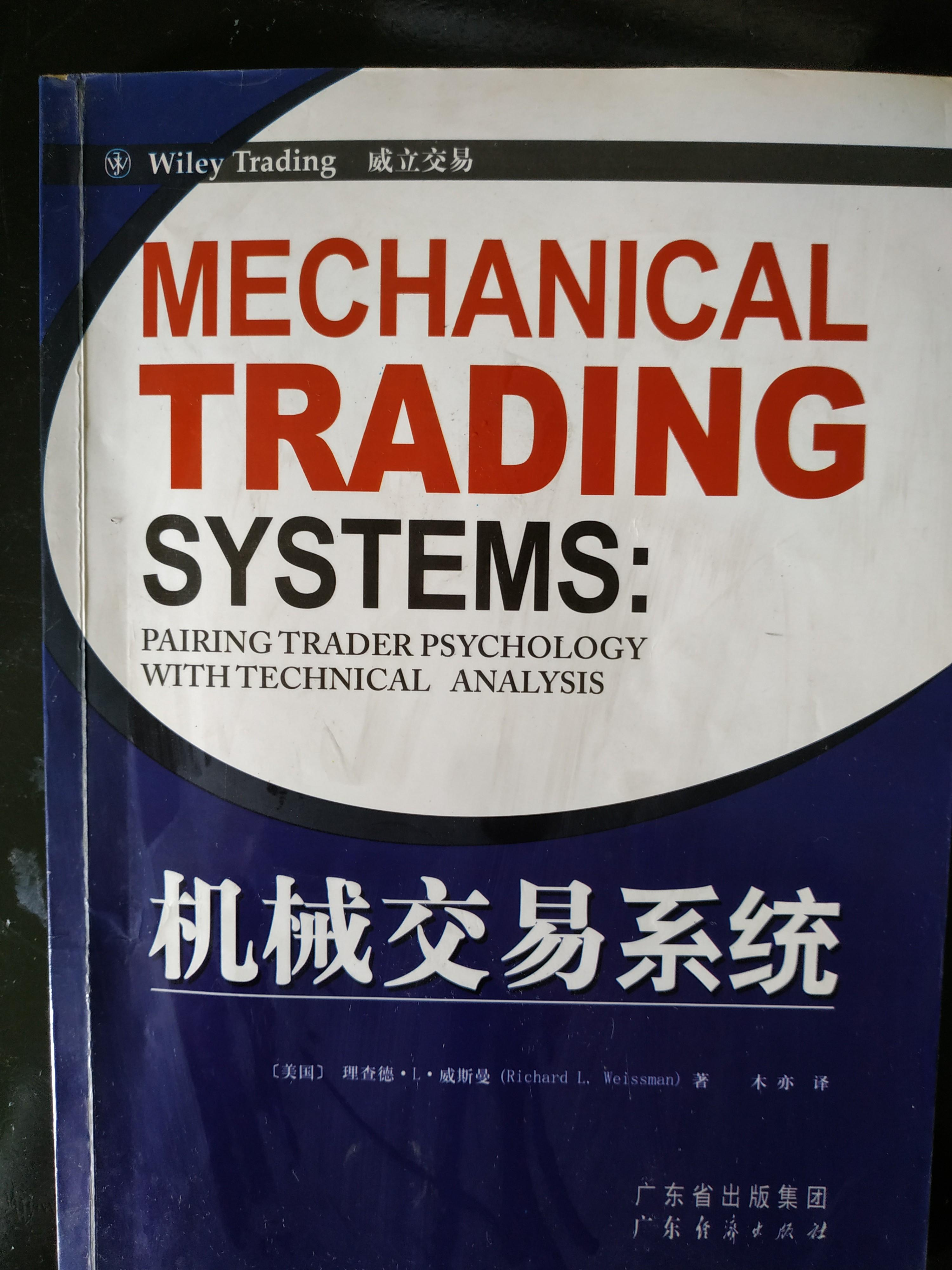 Mechanical Trading Systems Pairing Trader Psychology with Technical Analysis - RICHARD L WEISSMAN