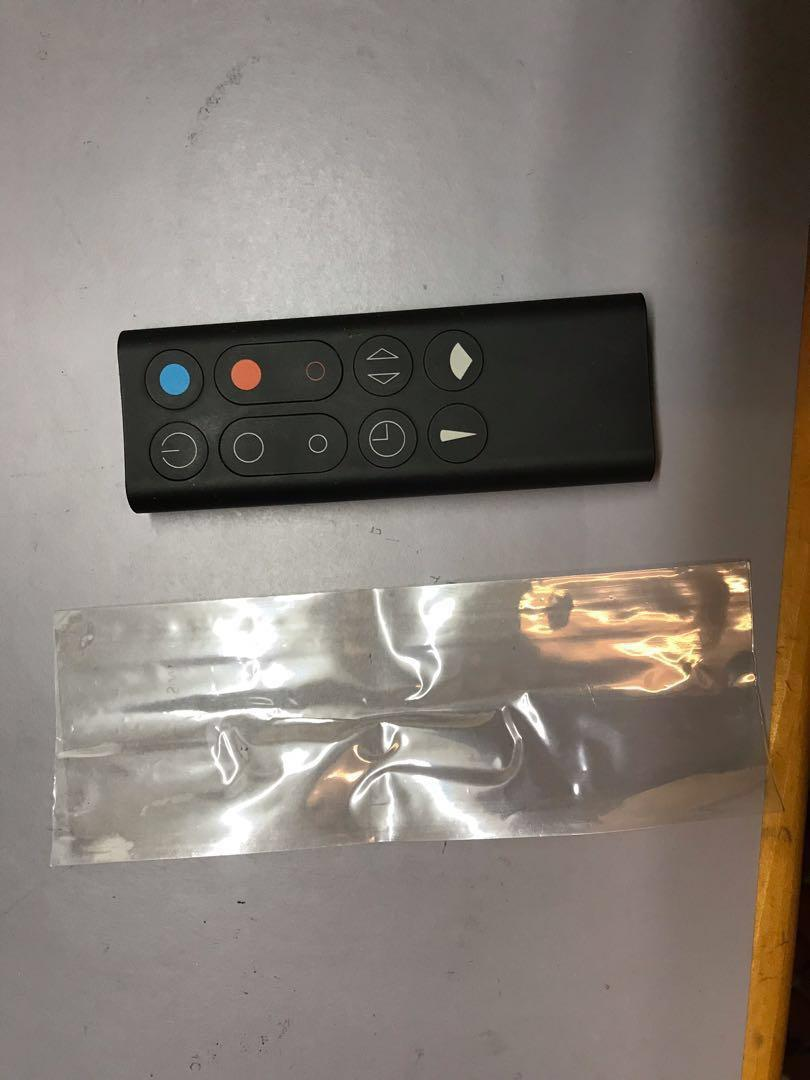 Dyson remote protective 遙控保護套