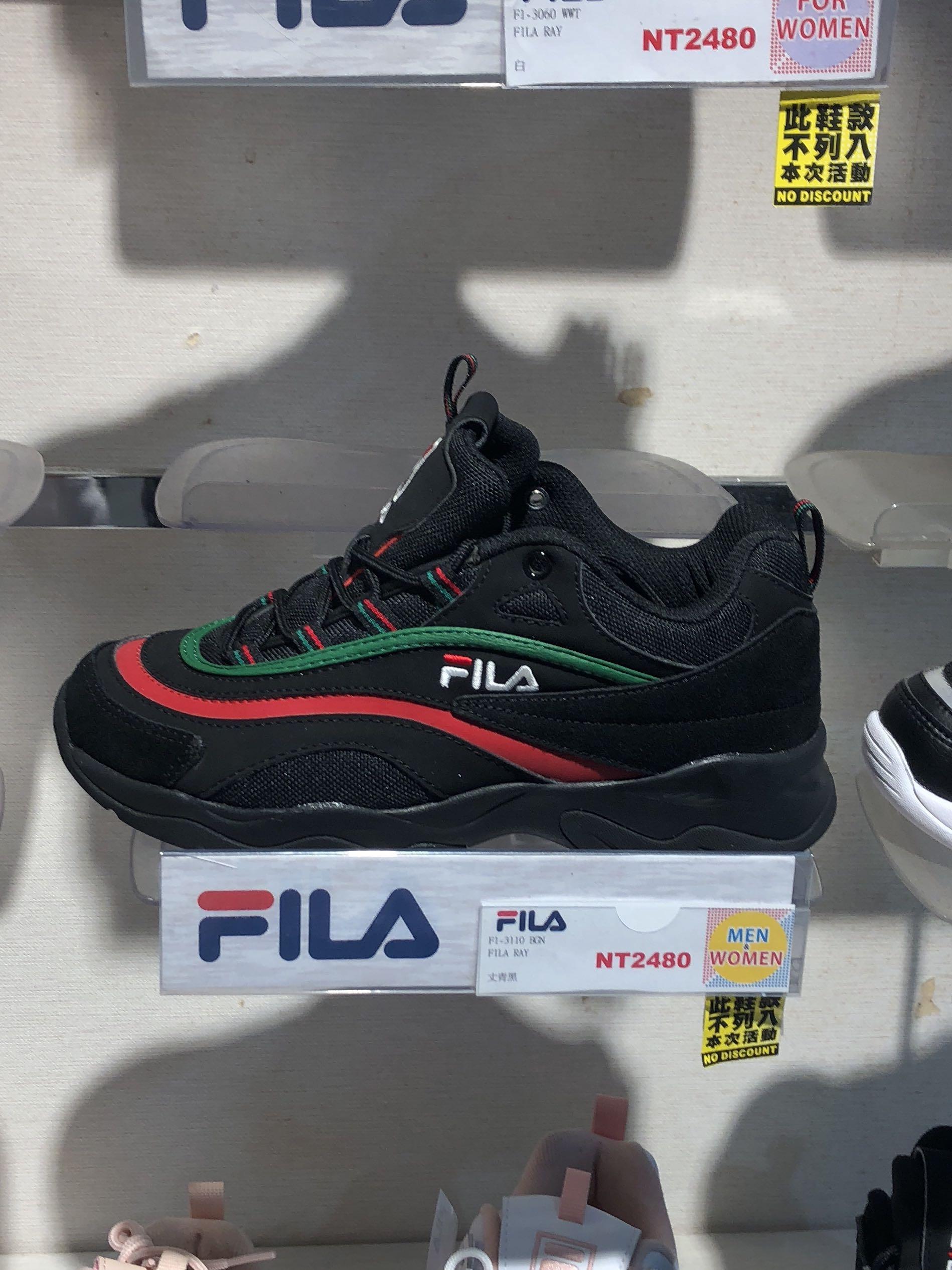 96513c7b6d8 Fila Ray Disruptor, Men's Fashion, Footwear, Sneakers on Carousell