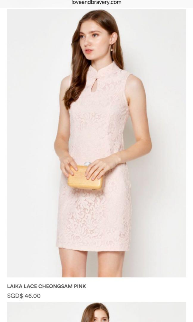 Laika lace cheongsam in pink -Love and Bravery
