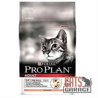 PURINA® Pro Plan - OptiRenal (Healthy Kidney) Adult Salmon Dry Cat Food (2 Sizes)