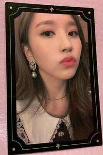 (WTB)Twice Mina tyoy PC