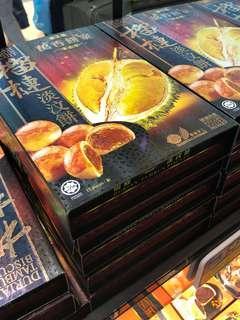 PRE ORDER Special 🎉 Ban Heang Durian Tambun Biscuit