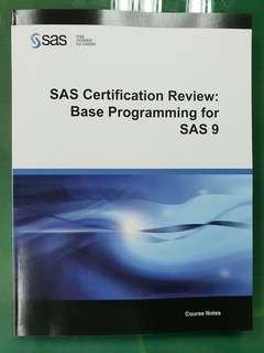 🚚 SAS BASE 基礎 教科書
