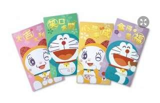 Red Packet McDonald's HK 2019