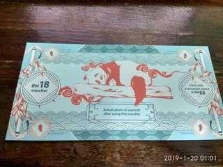 Nando RM18 voucher