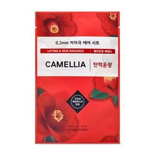 Etude House Camellia 0.2 Air Mask