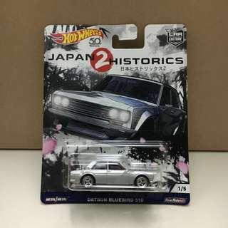 Hotwheels Japan Historics 2 Datsun BlueBird 510