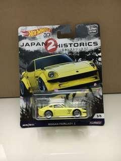 Hotwheels Japan Historics nissan fairlady z