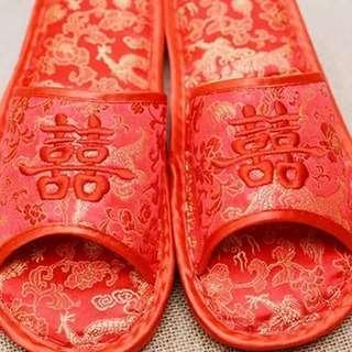 99% new 婚慶囍字拖鞋