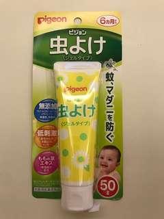 日本Pigeon 無添加低刺激bb 防蚊Gel(6m+)