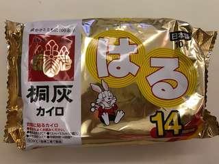 日本制桐灰保暖貼10個裝(貼)好持續14小時