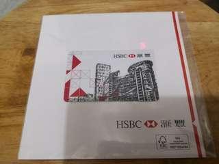 全新HSBC滙豐銀行八達通卡 (有值)