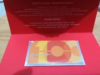 全新東亞銀行100周年八達通卡(有$100值)