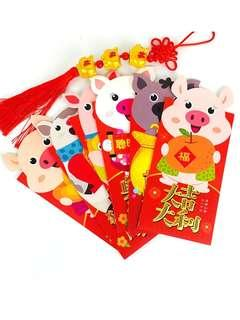NEWLY ARRIVED!!!   (16.5 X 8.5 CM) CUTE PIG RED PACKETS FOR THE YEAR OF THE PIG 2019 - 1 pack of 6 @ $2 only!!!