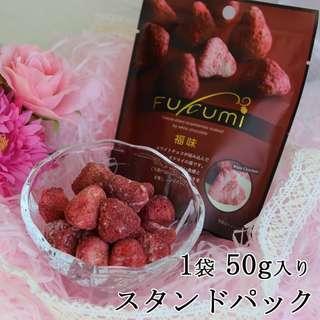 [Preorder] Fukumi