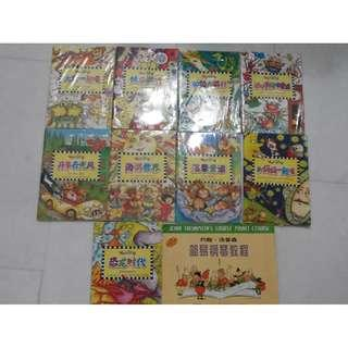10 music books for children English and chinese with CD some are Brand New