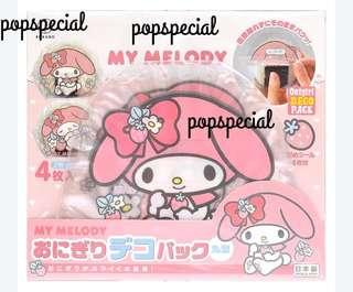 My Melody Sushi Rice Wrapping Plastic Bags