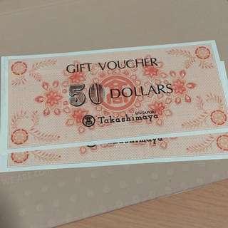 S$50 Takashimaya Vouchers (left 1pc)
