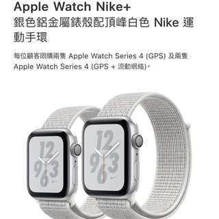 Apple Watch 4 40mm頂峰白色 Nike 運動手環 iwatch