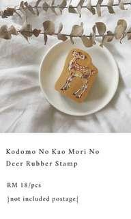 Kodomo no Kao Mori no Deer Rubber Stamp