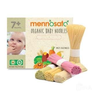Baby organic noodles (multi vegetables)