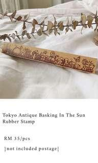 Tokyo Antique Basking In The Sun Rubber Stamp