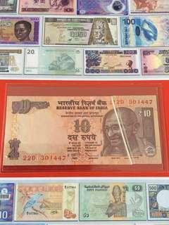 Error Note ~ India 10 rupees UNC