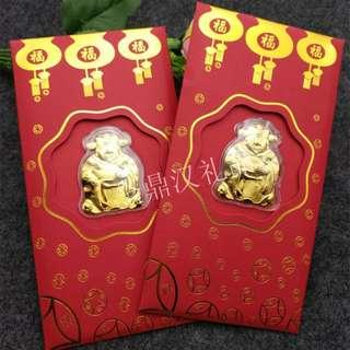24K Gold Foil God of Fortune Red Packet / Ang Pao 财神爷红包袋 999.9% 2019